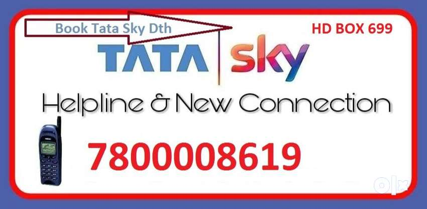 TATA SKY NEW CONNECTION 0
