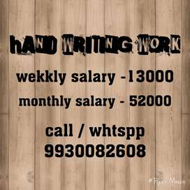 hand writing job good income