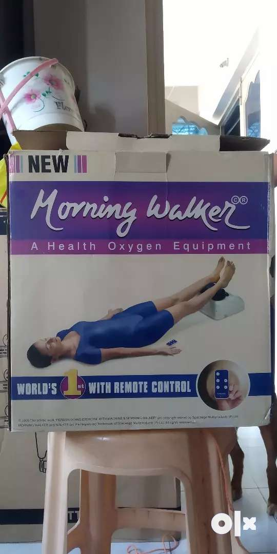Electric Morning Walker 0
