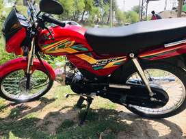I want to sale my bike urgent bacices only runing hoe haii