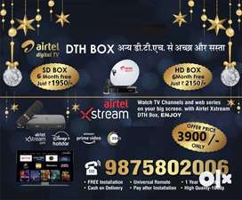 Airtel New Dth Setop Box IPL Special Discount All India Offer Book Now