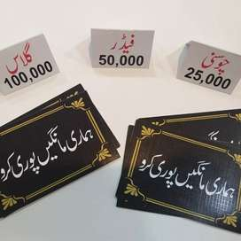 Customized tags and money folder for your barat event