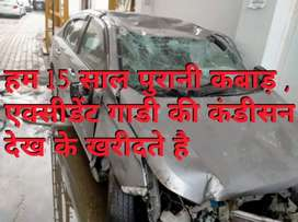 Non used scrap accident car buyers in chandigarh