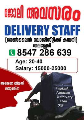 JOB- DELIVERY STAFF