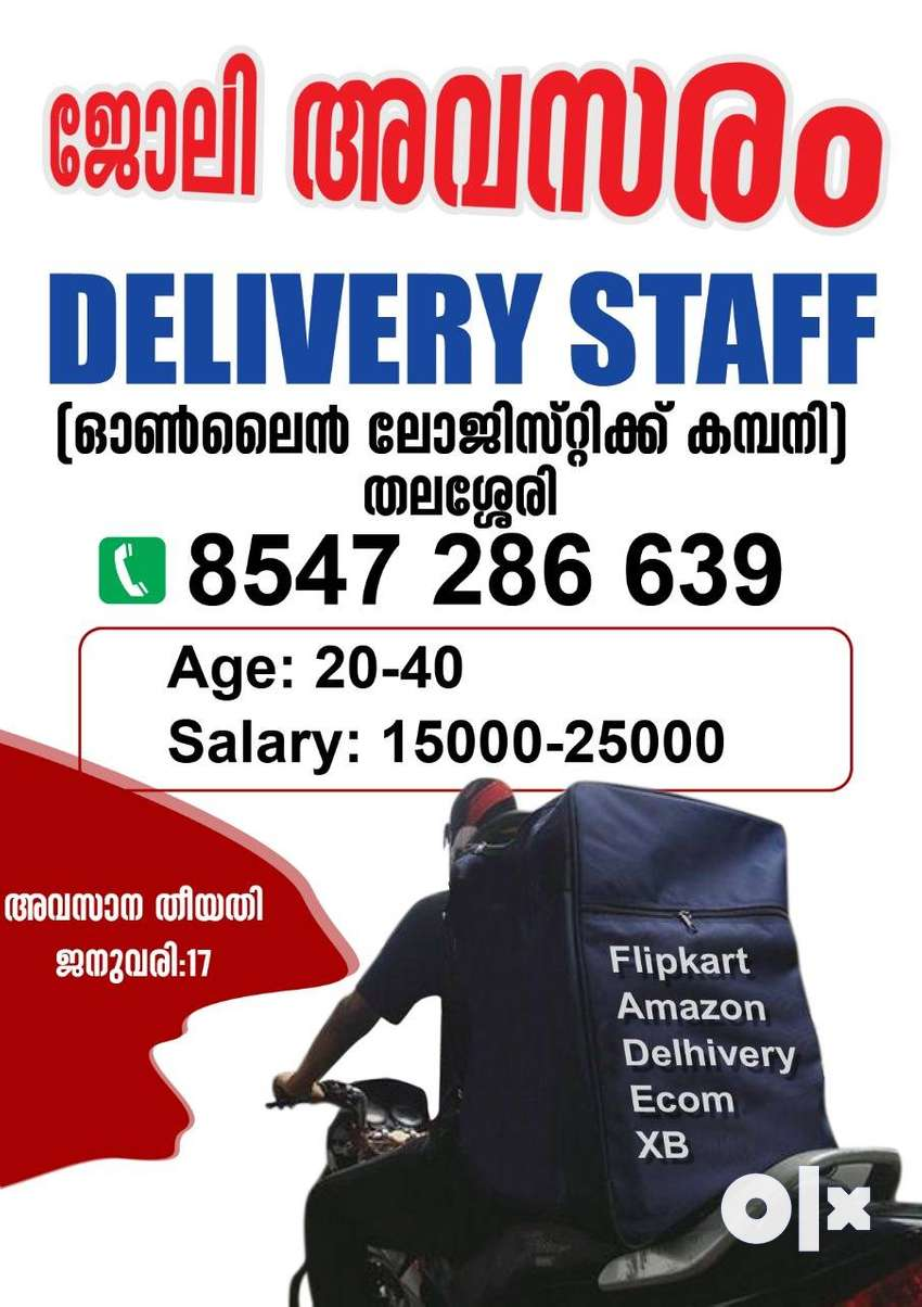 JOB- DELIVERY STAFF 0