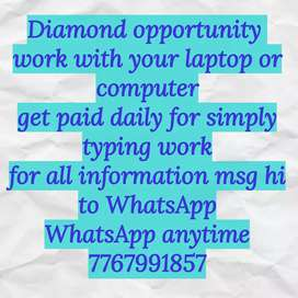 Opportunity in typing work