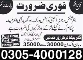 Job for males,females,students  Part time/Full time/Home Based Job