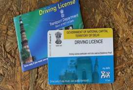 call for driving license