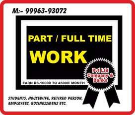 JOBS IN BARARA DISTRICT