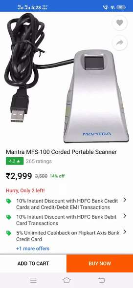 Mantra biometric device at rs 2000