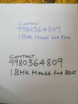 1 BHK House for Rent Ground Floor