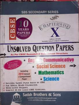 Cbse previous year question paper book for class10