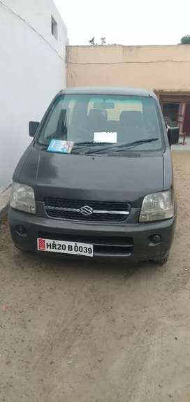 This vichle is transfer in haldwani