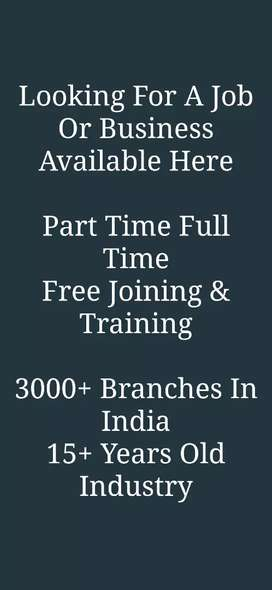 Job Or Business Available Here