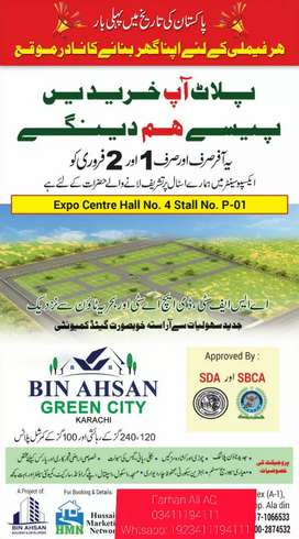 Bin Ahsan Green City Plot sirf 2.5lac main M9 motorway Karachi