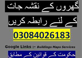 Professional Houses Maps Services with Govt by Laws