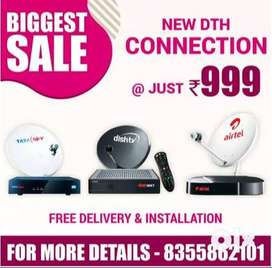 Airtel HD DTH Set Top Box