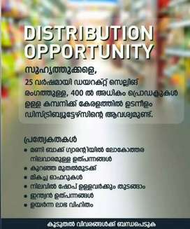 Required Distributors All over Kerala