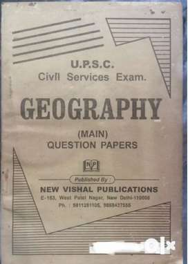 UPSC Civil Service Exam Geography Mains Question Paper  from 1979-2007