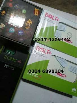 Mobilink & ZONG 4G Wifi Wingle and Cloud Internet Devices Available.