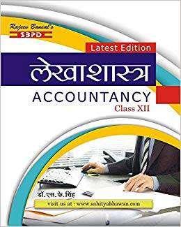 Accountancy class