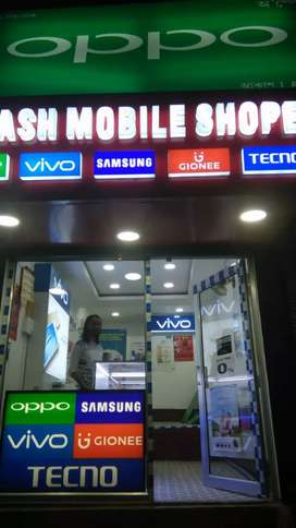I WANT TO SALE MY RUNNING MOBILE SHOPE