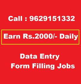 Earn Rs.35000 Every Month from Home - Data Entry Jobs