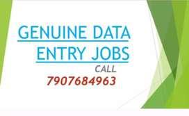 Part time/ full time dataentry works... ആഴ്ചയിൽ വരുമാനം...