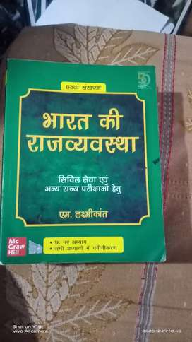 Upsc all book