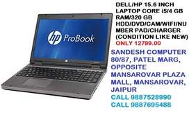 DELL/HP 15.6 INCH LAPTOP CORE i5/4 GB RAM/320 GB HDD/DVD/CAM/WIFI