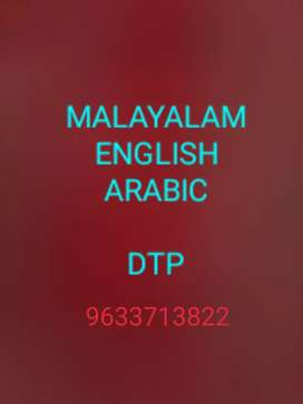 MLAYALAM, ENGLISH AND ARABIC DTP WORK