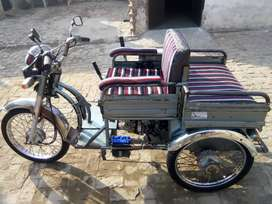 Three wheel motor cycle