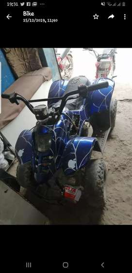Atv bike 4 wheeler