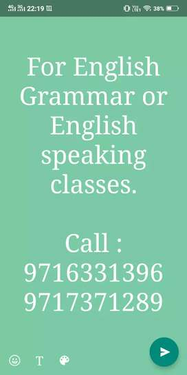 English Teacher , English speaking Teacher, English Grammar Teacher