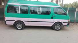 Hiace Available for sale