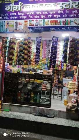 9 by 10 ki Shop h 15 feet Road