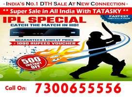 DTH Best All India! Tata Sky Dishtv Airteltv Tatasky HD Smart Box Book