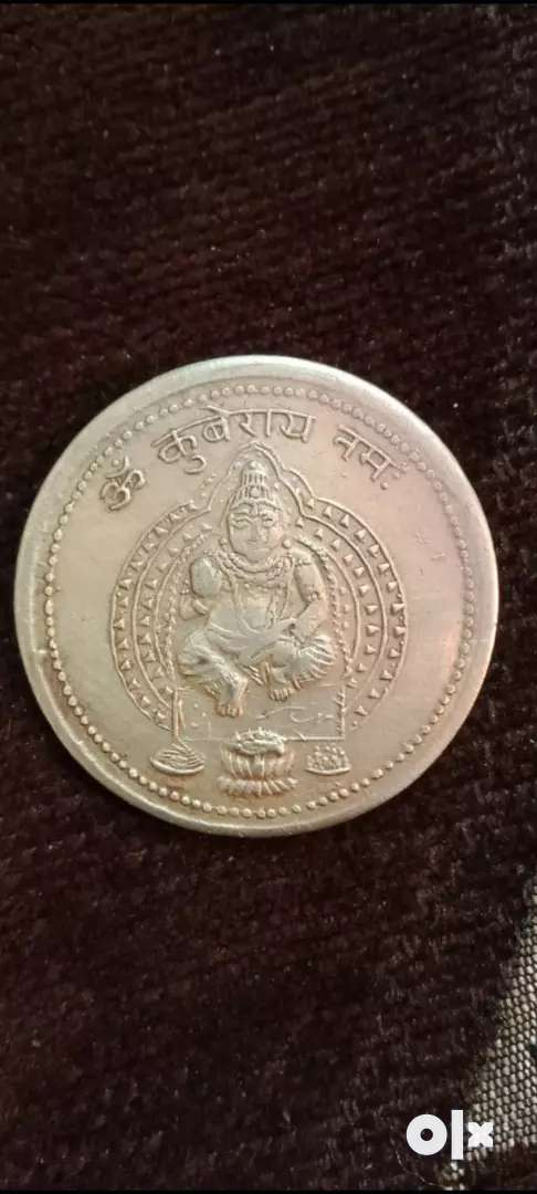 Old Coin East India Company 0