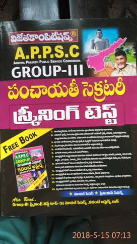 APPSC books for Group 1 and 3