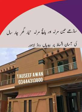 3 And 5 Marla Ready House 4 Year Instalments Bedian Road Lahore