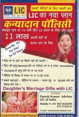 LIC Kanyadan policy for daughter.