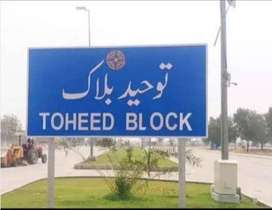 10 Marla Tauheed Block Plot For Sale In Bahria Town Lahore