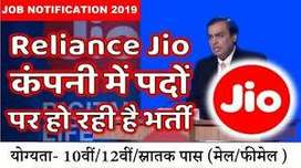 JIO process hiring in Delhi