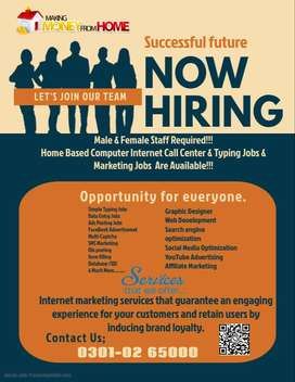apply for authentic home – data entry job / daily pay