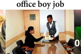 Office Boy job in ranchi