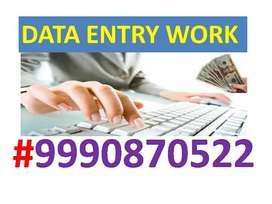 Simple DATA ENTRY work Part time HOME BASE job EARN 4500 to 8500/-