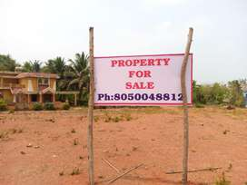 2 plots of 40 cents and 12 cents in Udupi