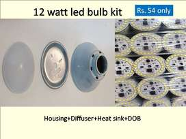 LED Bulb lighting parts