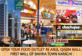 Food Court Shops Availablr In First Ever Mall Of Bahria Town Karachi!