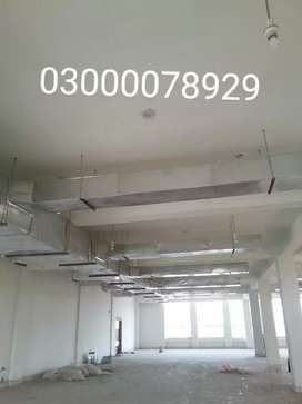 Duct ducting